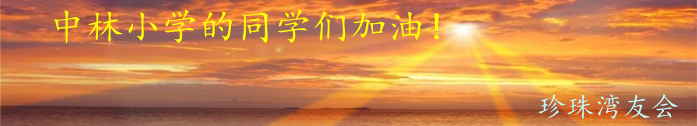 cropped-sunset_large_yellowOrange-1000x300_副本.jpg