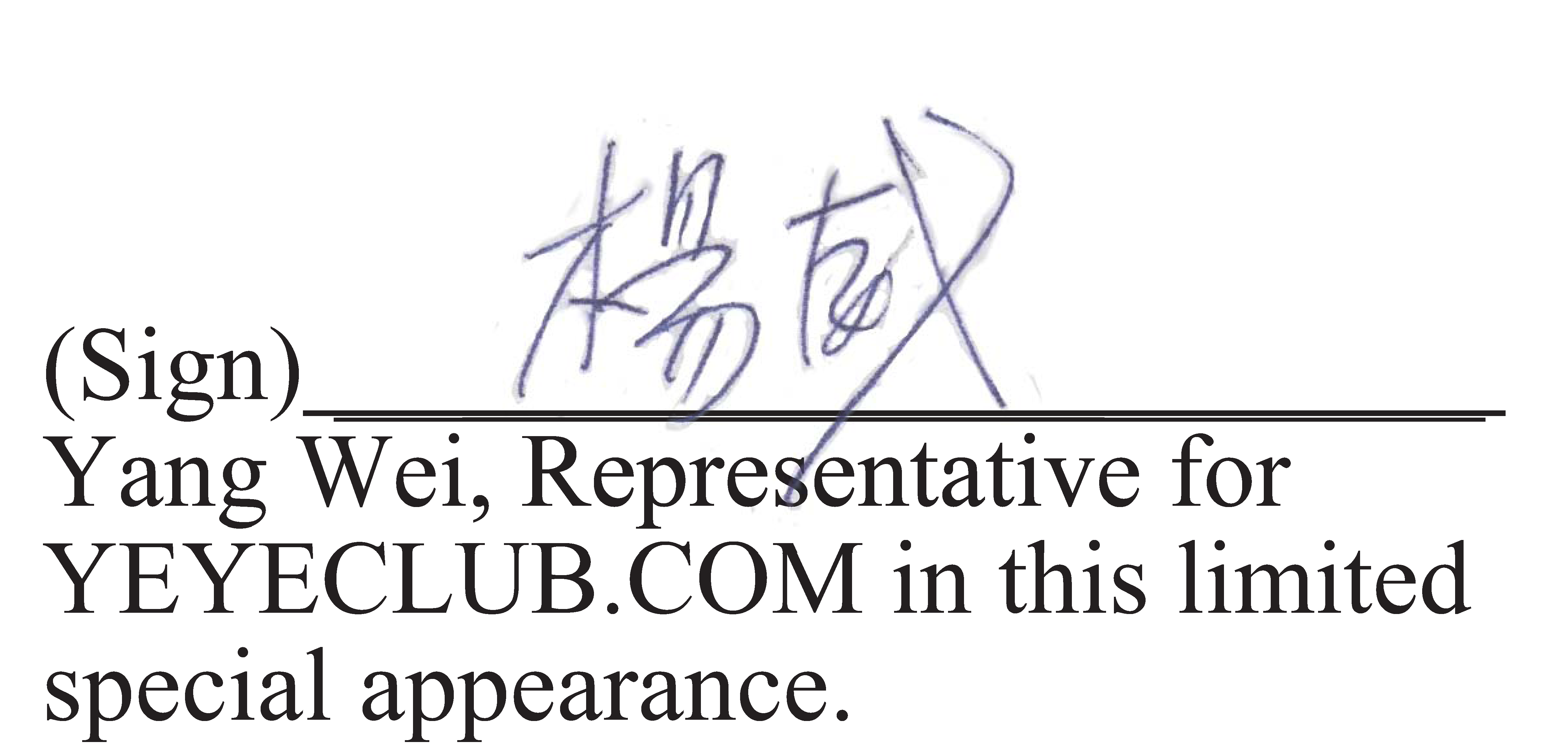yang-wei-sig-page-10x.png